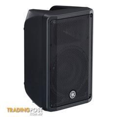 Yamaha DBR 12 Powered Loudspeaker PA - DBR12