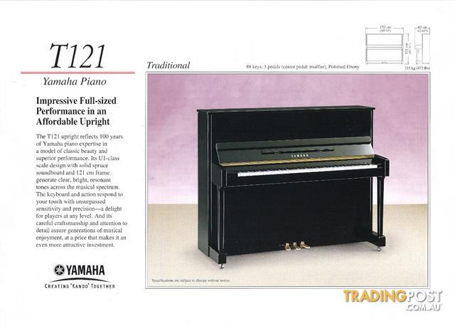 Yamaha 121cm Upright Piano T121 in Polished Ebony ~ Now Sold ~