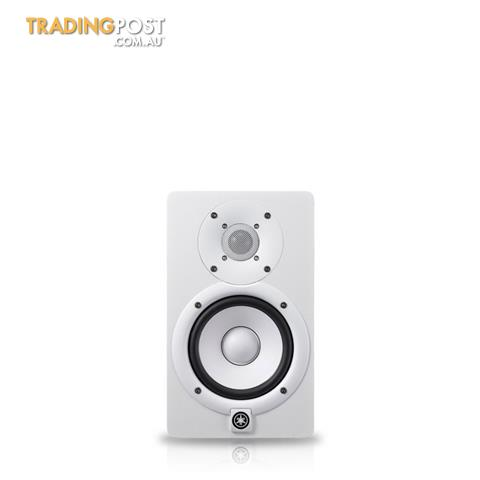 HS5W Powered Studio Monitor (White)