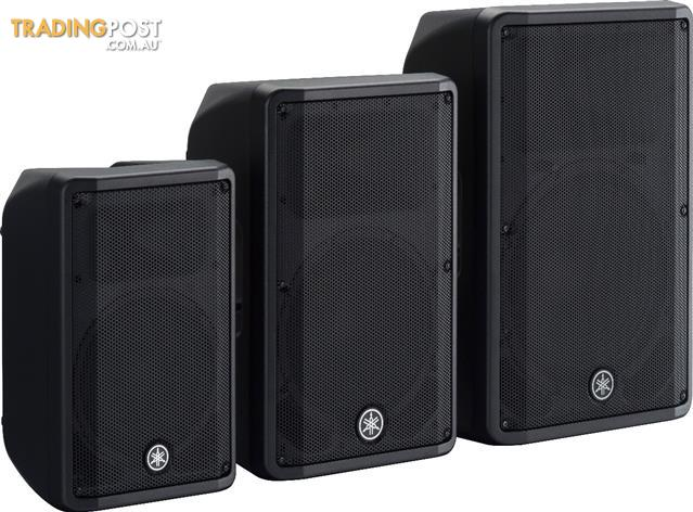 Yamaha DBR 15 Powered Loudspeaker PA - DBR15