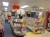 NEWSAGENCY IN RYDE ARE - NICE AND CLEAN