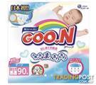 Goon Japanese nappy. Size new born to XL