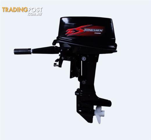 outboard motors 15hp 2 stroke short shaft for sale in