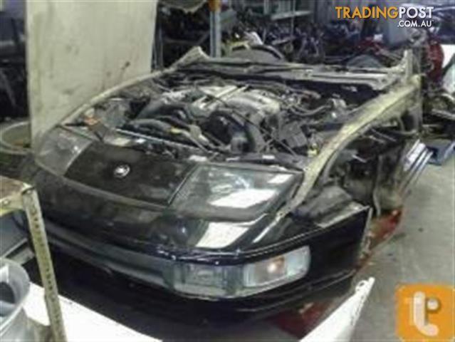 Nissan 300zx parts