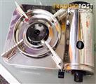 Portable mini gas cooker