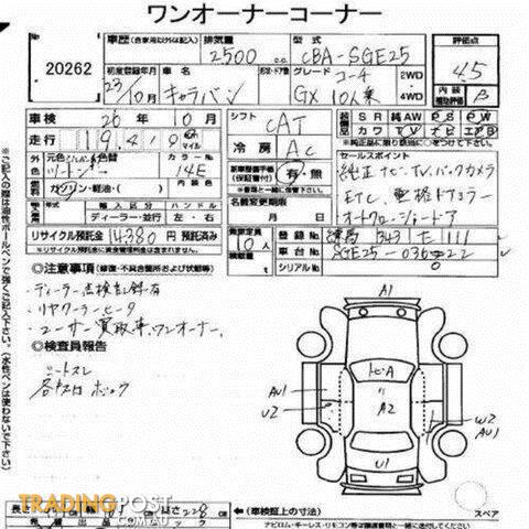 97 miata wiring diagram wiring source