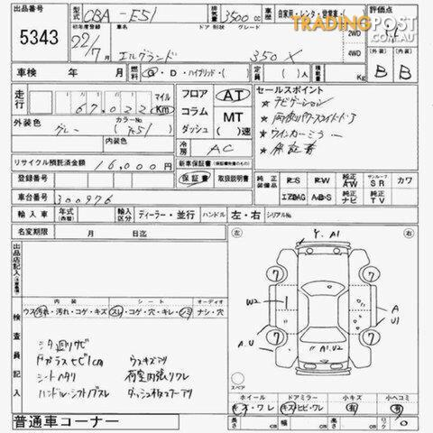 Nissan 3 5 Engine Specifications