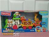 Fisher-Price Little People Musical Zoo Train (No longer available in stores)