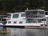 "Houseboat Holiday Home on Lake Eildon Vic ""Gordon Ramsay"""