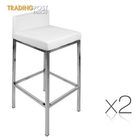 2 x modern low backrest bar stool pu leather cafe kitchen bar chair
