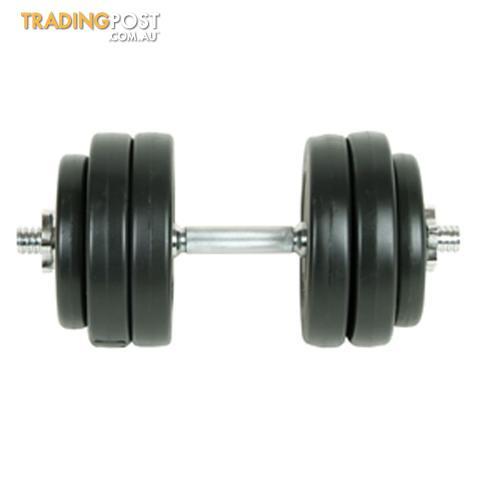 bee29a6ac3d Dumbbell-Set-15kg