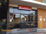 Shop 4 9-15 Ascot Street KENSINGTON NSW 2033