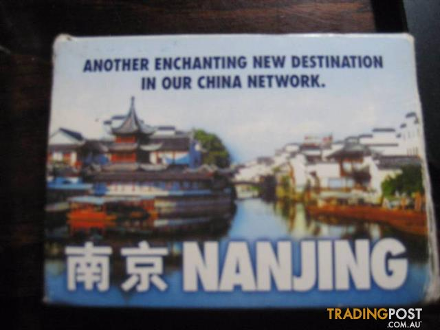 Singapore Airlines Nanjing Playing Cards