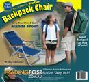 Wearever Backpack Folding Beach Camp Pool Deck Chair