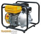 6.5HP Twin Impeller Fire Fighting & Water Transfer Pump
