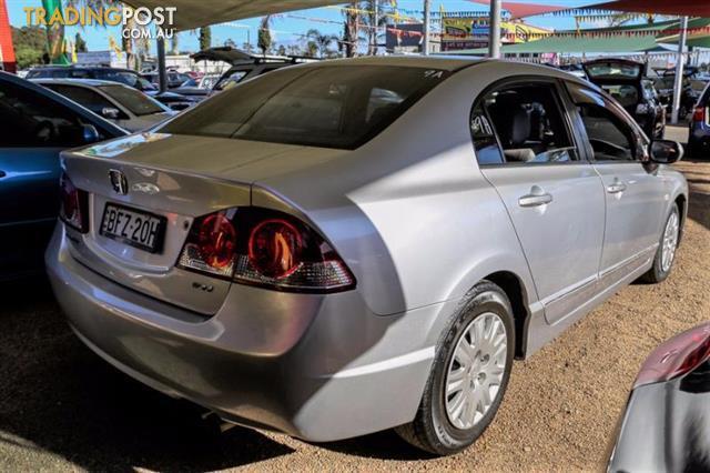 Australian Car Sales Group Pty Ltd