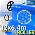 Klika Pool Cover and Roller 12 x 6.4m