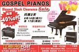 PIANO STOCK CLEARANCE SALE