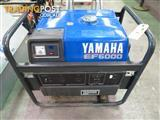 WR192 - Online Auction - Ex Govt Emergency Services Plant & Equipment