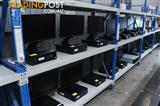 287 - Online Auction - Computers, I.T. & Audio Visual
