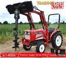 DIGGA PDD Tractor & Front loaders Agricultural Auger Drive Unit