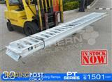 Aluminium Loading Ramps 3.0 Ton 450mm Wide PT Series